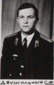Двужильный Сергей Федорович