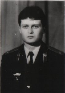 Янушкевич Николай Марьянович