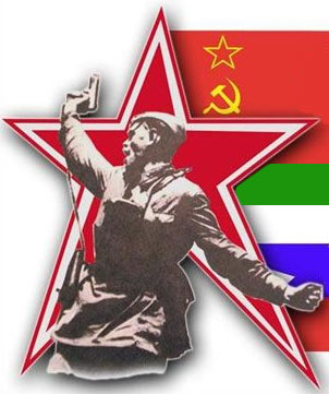 Минское ВВПОУ