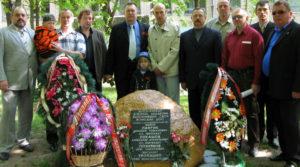 Памяти павших выпускников
