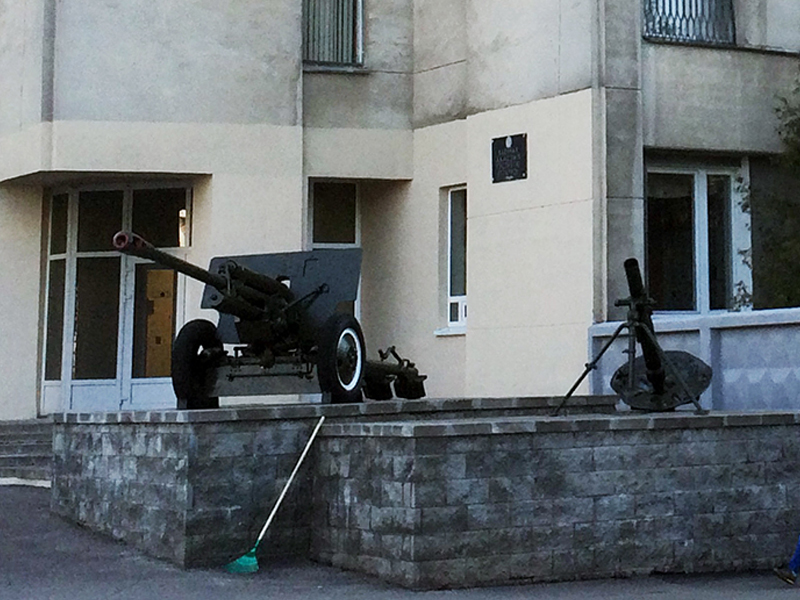 Минское артиллерийско-минометное училище