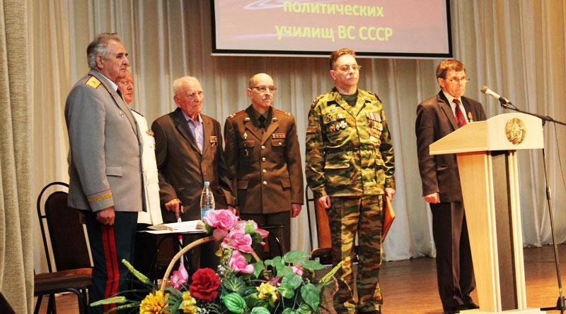 В Минске прошла встреча выпускников политучилищ