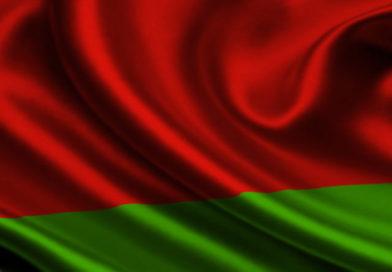 С Днем Независимости Республики Беларусь