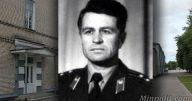 Козлов Эдуард Александрович