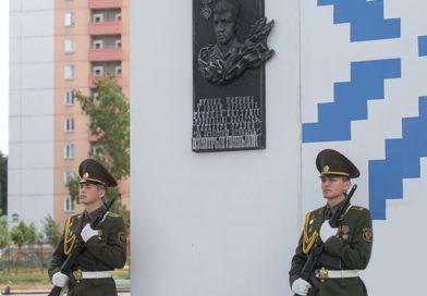 Открытие улицы имени Дмитрия Гвишиани