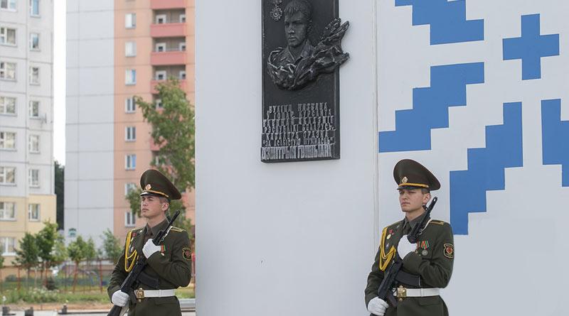 Улица Дмитрия Гвишиани