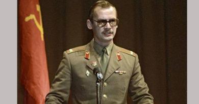 Станислав Николаевич Терехов