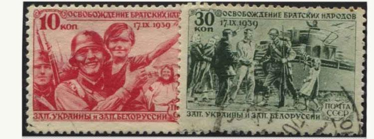 Марки БССР