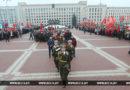 В Беларуси празднуют 100-летие социалистической революции