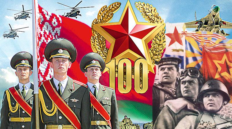 100 лет Вооруженным Силам