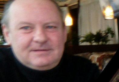 Умер Пашкевич Сергей Николаевич
