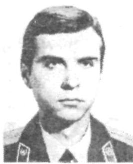 Лейтенант Лукашов Александр Анатольевич