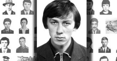 Лукашов Александр Анатольевич