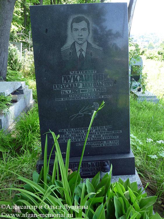 Памятник лейтенанту Лукашову
