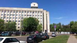 Минское высшее военно-политическое общевойсковое училище