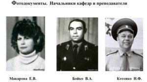 Очерк Рожкова о Минском ВВПОУ