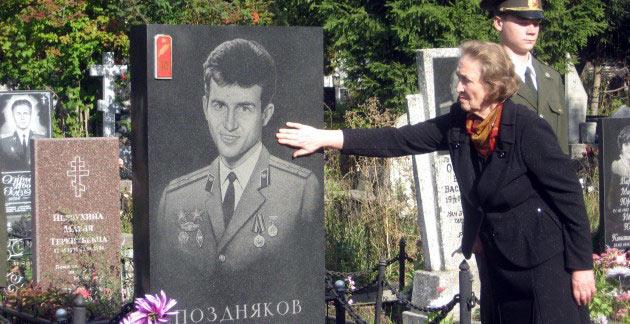 Памятник Олегу Позднякову