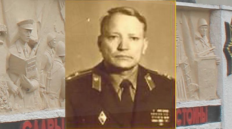Пискунов Алексей Афанасьевич