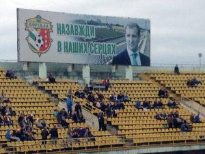 Полтава, футбольный стадион Ворскла.