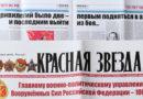К 100-летию ГлавПУР
