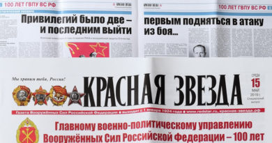 ГЛАВПУР 100 лет