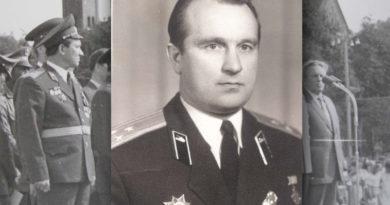 полковник Вилейко Леонид Михайлович