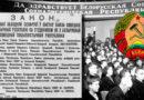 воссоединения белорусского народа