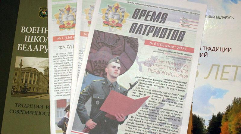 Книги о Минском ВВПОУ