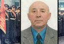 Буткевич Анатолий Александрович