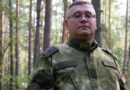 Генерал Муравейко Павел Николаевич