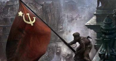 Победа 1945