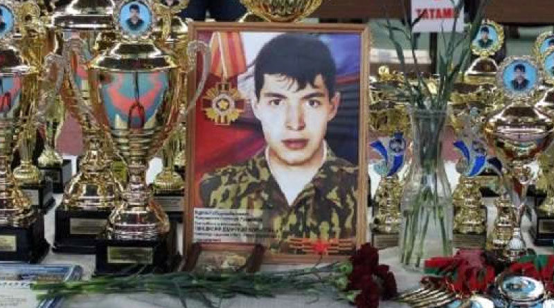 Дмитрий Борисович Гвишиани