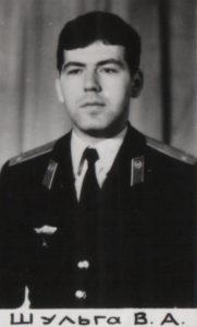 Шульга Валентин Анатольевич