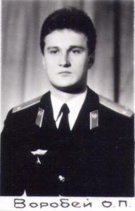 Воробей Олег Петрович