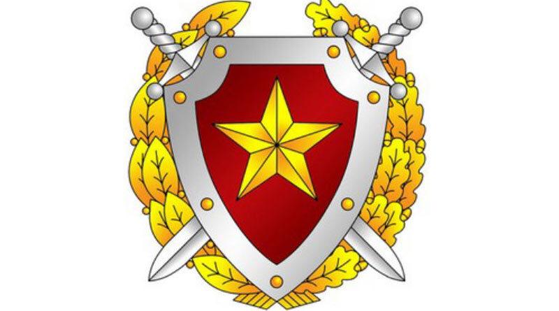 Национальная безопасность Беларуси
