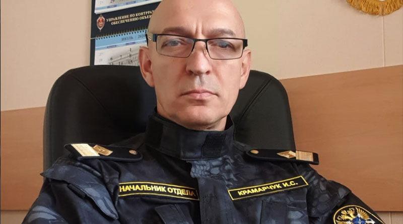 Игорь Крамарчук