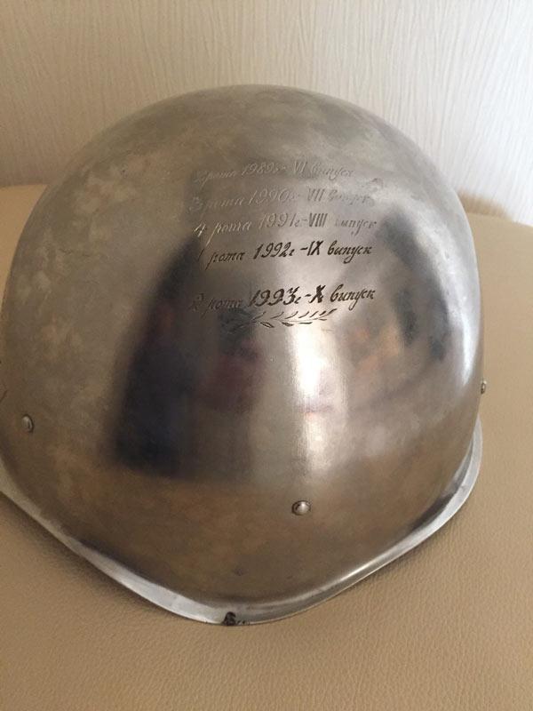 Шлем стальной МВВПОУ