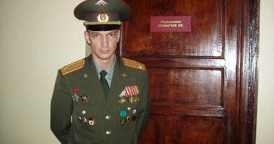 Крамарчук Игорь Степанович