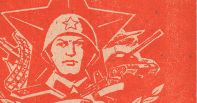 Краснознаменный Белорусский военный округ