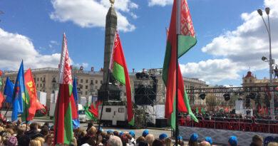 День Победы площадь Победы