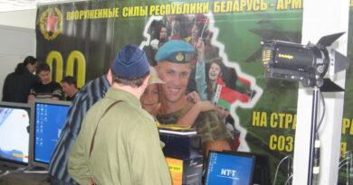 День мотострелков Беларусь